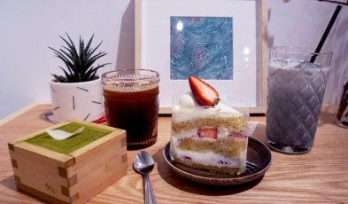 japanese coffee shops in canada