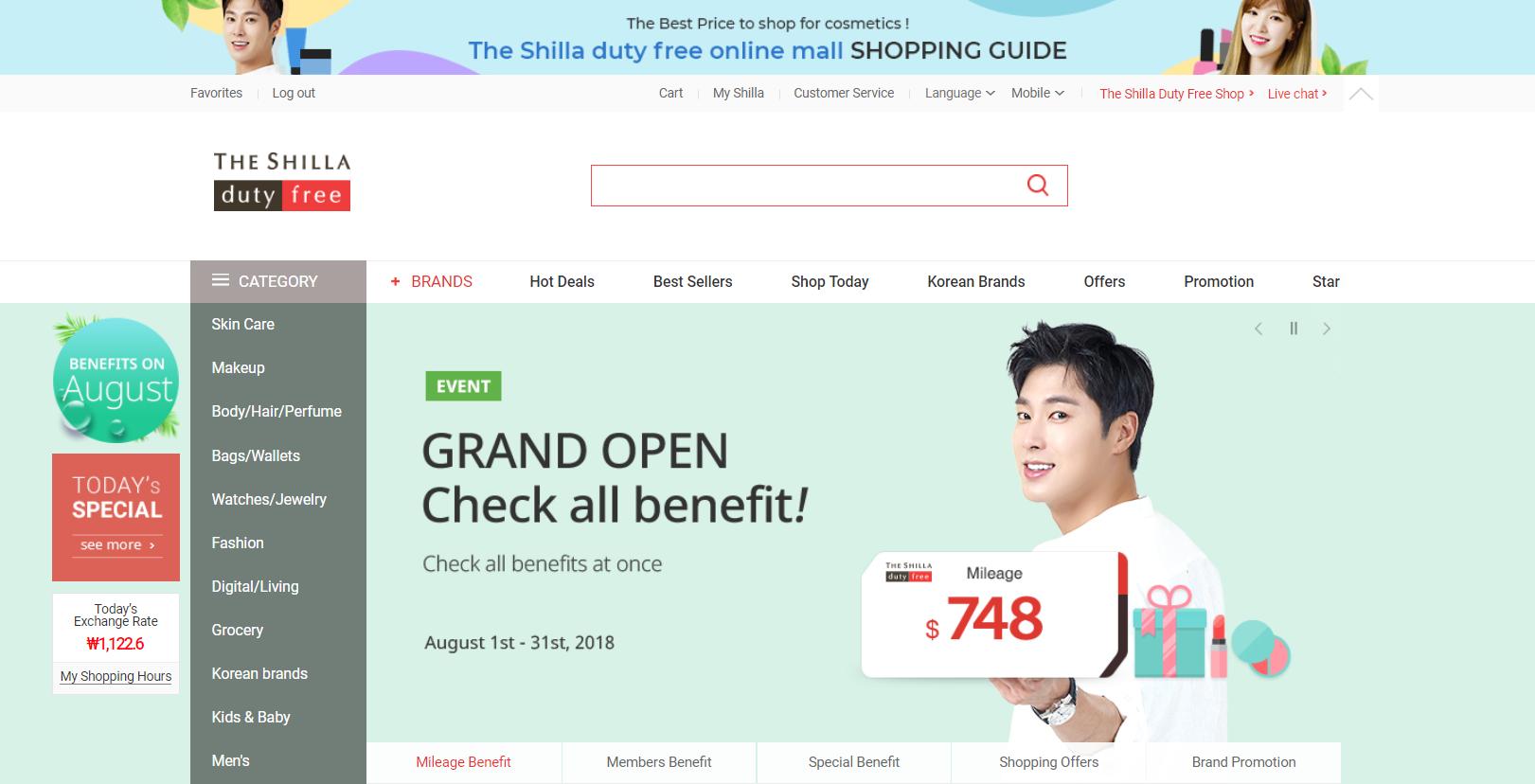 The Shilla Duty Free Online Mall