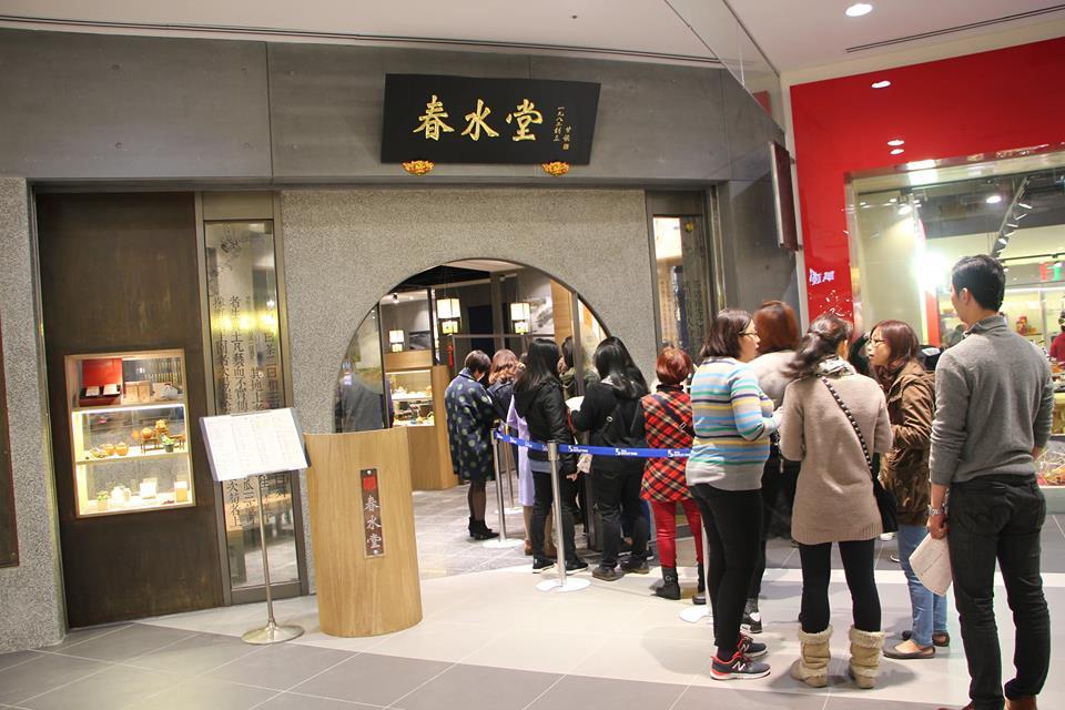 Chun Shui Tang, Kaohsiung, Taiwan