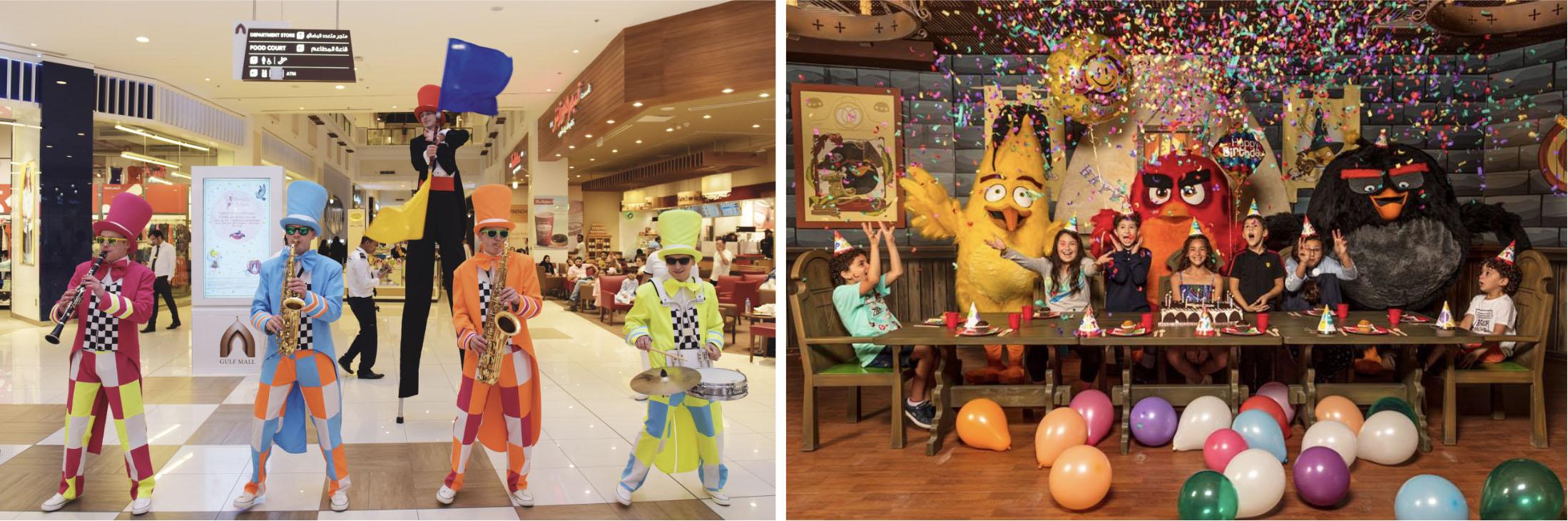 Qatar Entertainment City