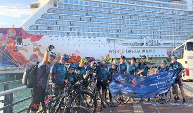 hong kong okinawa world dream cycle cruise