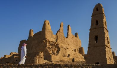 Saudi Arabia ancient fort