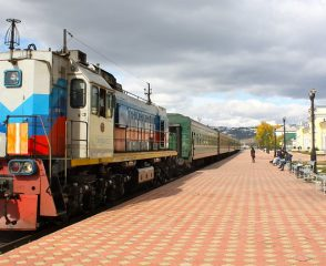 Country Hopping Train