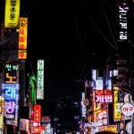 koreatown asia