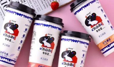 White Rabbit Milk Tea in Singapore