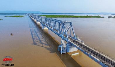 The 2,215-Metre Tongjiang-Nizhneleninskoye Bridge Links Asia to Europe