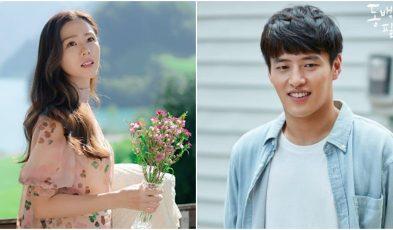 son ye-jin k-drama