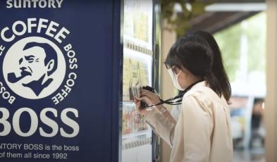 vending machine free